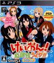 【中古】[PS3]けいおん! 放課後ライブ!! HD Ver.(20120621)【RCP】