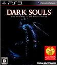 【中古】[PS3]DARK SOULS(ダークソウル) with ARTORIAS OF THE ABYSS EDITION(20121025)【RCP】