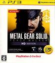 【中古】【表紙説明書なし】[PS3]METAL GEAR S...