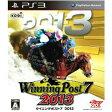 【中古】[PS3]ウイニングポスト7 2013(20130314)【RCP】