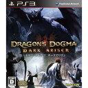【中古】[PS3]ドラゴンズドグマ: ダークアリズン(Dragon's Dogma: DARK ARISEN)(20130425)