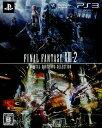 【中古】[PS3]ファイナルファンタジーXIII-2(FF13-2) デジタルコンテンツセレクション