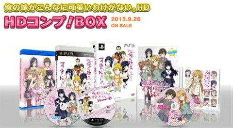 【最大ポイント10倍! 12月9日10時スタート!】【中古】[PS3]俺の妹がこんなに可愛いわけがない。ハッピーエンド HDコンプ!BOX(限定版)(20130926)
