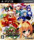 【中古】[PS3]三極姫2 皇旗咆哮・覚醒めし大牙 通常版(20130801)【RCP】