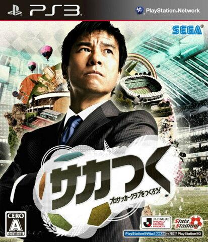 【中古】[PS3]サカつく プロサッカークラブをつくろう!(20131010)