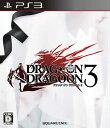 【中古】[PS3]ドラッグ オン ドラグーン3(DRAG-ON DRAGOON 3)(20131219)
