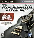 【中古】 PS3 ロックスミス2014(Rocksmith 2014) 通常版(20131107)