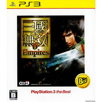 [PS3]真實、三國無雙6 Empires(三國無雙6 empaiazu)(PS3 the Best)(BLJM-55066)(20140116))