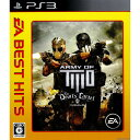 【中古】 PS3 Army of TWO アーミー オブ ツー ザ デビルズカーテル(EA BEST HITS)(BLJM-61152)(20140123)