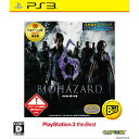 【中古】 PS3 BIOHAZARD6(バイオハザード6) PS3 the Best(BLJM-55069)(20140306)