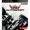 【中古】[PS3]GRID Autosport(グリッド オートスポーツ)(20140828)