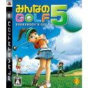 【中古】 PS3 みんなのGOLF 5 (BCJB-95001)(本体セットの同梱ソフト)(20070726)