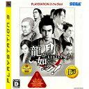 【中古】[PS3]龍が如く 見参! PlayStation3...