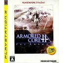 【中古】[PS3]ARMORED CORE for Answer(アーマード・コア フォーアンサー) PlayStation3 the Best(BLJM-55005)(20081218)【RCP】