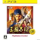 【中古】[PS3]三國志12 PlayStation3 the Best(BLJM-55075)(20140911)