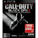 【中古】 PS3 コール オブ デューティ ブラックオプスII(Call of Duty Black Ops 2) 吹き替え版 再廉価版(BLJM-61231)(20140904)