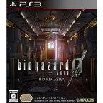 【新品即納】[PS3]バイオハザード0 HDリマスター(biohazard zero HD REMASTER)(20160121)【RCP】