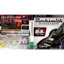 【中古】 PS3 (ソフト単品)ロックスミス2014(Rocksmith 2014) リアルトーンケーブル同梱版(BLJM-61049)(20131107)