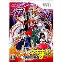 【中古】[Wii]ネギま!? ネオ・パクティオーファイト!!(20070614)