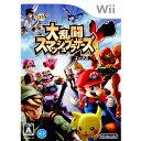 【中古】[Wii]大乱闘スマッシュブラザーズX(エックス)(20080131)【RCP】