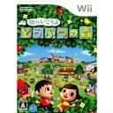 【中古】[Wii]街へいこうよ どうぶつの森(ソフト単品)(20081120)