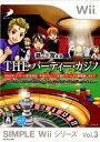 【中古】[Wii]SIMPLE Wiiシリーズ Vol.3 遊んで覚える THE パーティー・カジノ ~テキサスホールデム・クラップス・ルーレット・ミニバカラ・ブラックジャック・ポーカー~(20071227)