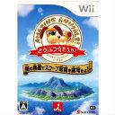 【中古】[Wii]どうぶつ奇想天外! 〜謎の楽園でスクープ写真を激写せよ!〜(20080522)【RCP】