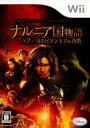【中古】[Wii]ナルニア国物語/第2章:カスピアン王子の角笛(20080619)