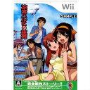【中古】[Wii]涼宮ハルヒの並列 通常版(20090326)【RCP】