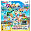 【中古】[Wii]ファミリーチャレンジWii DDR専用コントローラー同梱版(20091119)【RCP】