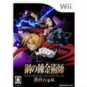 【中古】[Wii]鋼の錬金術師 FULLMETAL ALCHEMIST(フルメタル アルケミスト) -黄昏の少女-(20091210)【RCP】