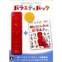 【中古】[Wii]Wiiリモコンプラス バラエティパック(20110707)