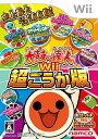 【中古】[Wii]太鼓の達人Wii 超ごうか版 ソフト単品版(通常版)(20121129)