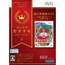 【中古】[Wii]みんなのおすすめセレクション 桃太郎電鉄2010 戦国・維新のヒーロー大集合!の巻(20110120)【RCP】