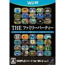 【中古】[WiiU]SIMPLEシリーズ for Wii U Vol.1 THE ファミリーパーティー(20121220)