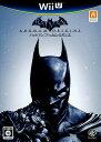 【中古】[WiiU]バットマン:アーカム・ビギンズ BATMAN ARKHAM ORIGINS(20131205)【RCP】