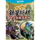 【中古】[WiiU]銀星将棋 強天怒闘風雷神(20160225)【RCP】