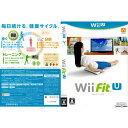 【中古】[WiiU]Wii Fit U(WiiフィットU) フィットメーターセット(ソフト単品)(20140201)【RCP】