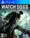 【中古】[PS4]ウォッチドッグス (WATCH DOGS)(20140626)【RCP】