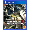 【中古】[PS4]GOD EATER 2 RAGE BURS...