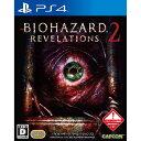 【中古】 PS4 バイオハザード リべレーションズ2 (BIOHAZARD REVELATIONS 2)(20150319)