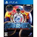 【中古】[PS4]地球防衛軍4.1 THE SHADOW O...