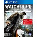 【中古】[PS4]ウォッチドッグス(Watch Dogs) ...