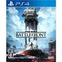 【中古】[PS4]スター・ウォーズ バトルフロント(Star Wars Battlefront)(20151119)【RCP】