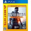 【中古】[PS4]EA BEST HITS バトルフィールド...