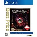 【中古】 PS4 バイオハザード リべレーションズ2(BIOHAZARD REVELATIONS 2) Best Price(PLJM-80175)(20160804)