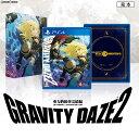 【予約前日発送】[PS4]GRAVITY DAZE 2(グラビティデイズ2)/重力的眩暈完結編:上層への帰還の果て、彼女の内宇宙に収斂した選択 初回限定版(20...