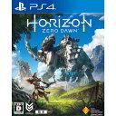 【新品即納】[PS4]Horizon Zero Dawn(ホライゾン ゼロ ドーン) 通常版(20170302)【RCP】