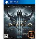 【予約前日発送】[PS4]Diablo III Reaper of Souls Ultimate Evil Edition(ディアブロ3 リーパー オブ ソウル...