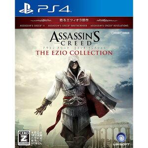 【中古】[PS4]Assassin's Creed Ezio Collection(アサシン クリード エツィオ コレクション)(20170223)